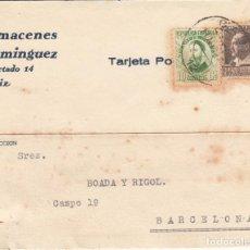 Postales: TARJETA POSTAL COMERCIAL DE ALMACENES DOMINGUEZ EN CÁDIZ 1935. Lote 198607416