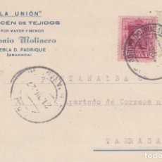 Postales: TARJETA POSTAL COMERCIAL DE ALMACEN DE TEJIDOS LA UNIÓN DE ANTONIO MOLINERO -PUEBLA DON FADRIQUE. Lote 198647146