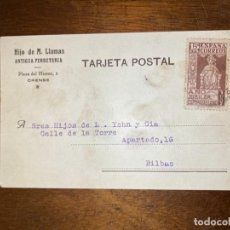 Postales: TARJETA POSTAL PUBLICITARIA. HIJO DE M. LLAMAS. ANTIGUA FERRETERIA. ORENSE, 1937.. Lote 198886942