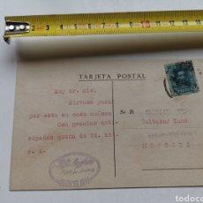 Postales: TARJETA POSTAL DE LA TIENDA RIFÀ ANGLADA, PASEO SAN JUAN BARCELONA. RADIOTELEFONÍA BELL 1927. Lote 198895425