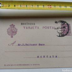 Postales: TARJETA POSTAL DE 1926 DE LA ÓPTICA J. ALTÉS DE VÍA LAYETANA Nº39 BARCELONA. Lote 199036777