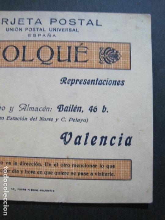 Postales: J.FOLQUE-BARCELONA-POSTAL PUBLICIDAD-FUNDICION TIPOGRAFICA-VER FOTOS-(69.188) - Foto 4 - 202348128