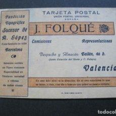 Postales: J.FOLQUE-BARCELONA-POSTAL PUBLICIDAD-FUNDICION TIPOGRAFICA-VER FOTOS-(69.188). Lote 202348128