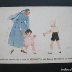 Postales: HEMOSTYL-DOCTOR ROUSSEL-POSTAL PUBLICIDAD ANTIGUA-VER FOTOS-(69.199). Lote 202353923