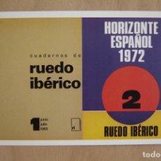 Postales: POSTAL DE RUEDO IBÉRICO. Lote 228087145