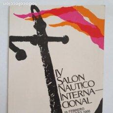 Cartes Postales: IV SALÓN NÁUTICO INTERNACIONAL - BARCELONA. Lote 202784088
