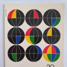 Cartes Postales: 39 FERIA DE BARCELONA 1971. Lote 202785542