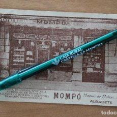 Postales: ANTIGUA POSTAL FACTURA DE GARANTIA JOYERIA RELOJERIA MOMPO ALBACETE AÑO 1945. Lote 186025268