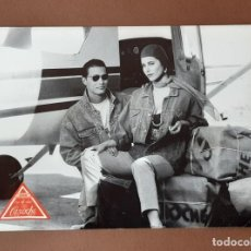 Postales: POSTAL PUBLICITARIA CAROCHE. PRIMAVERA VERANO 1992. VANGUARDIA POSTALES. BARCELONA. MADRID.. Lote 204059570