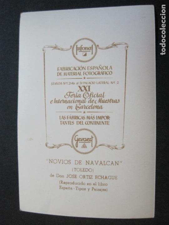 Postales: NOVIOS DE NAVALCAN-TARJETA PUBLICIDAD CARTON GARRIGA K.3-VER FOTOS-(70.120) - Foto 3 - 204691462