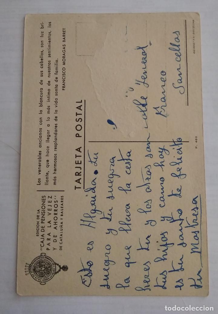 Postales: 1 POSTAL - PUBLICIDAD - CAJA DE PENSIONES PARA LA VEJEZ Y DE AHORROS DE CATALUÑA Y BALEARES - Foto 2 - 204995770