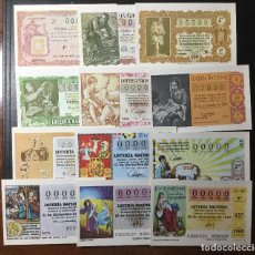 Postales: COLECCIÓN COMPLETA POSTALES LOTERÍA NACIONAL . 1981 , SORTEO NAVIDAD. Lote 205709693