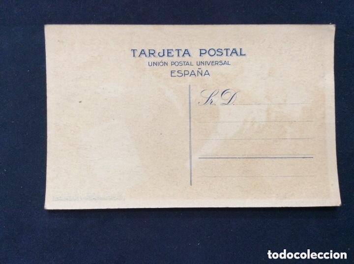 Postales: POSTAL PUBLICIDAD MAIZAVENA, PRODUCTOS ALIMENTICIOS, SAN SEBASTIAN, SIN CIRCULADA - Foto 2 - 205774095