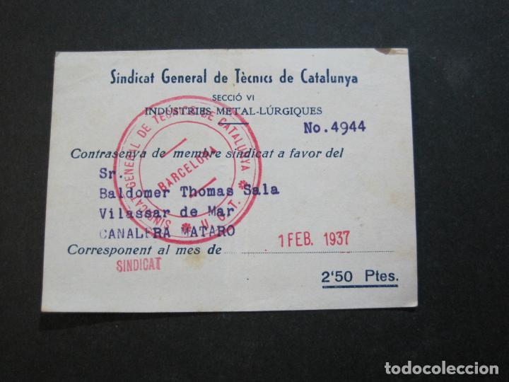 GUERRA CIVIL-SINDICAT GENERAL DE TECNICS DE CATALUNYA-U.G.T.-CARNET CONTRASENYA-VER FOTOS-(71.059) (Postales - Postales Temáticas - Publicitarias)