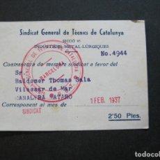 Postales: GUERRA CIVIL-SINDICAT GENERAL DE TECNICS DE CATALUNYA-U.G.T.-CARNET CONTRASENYA-VER FOTOS-(71.059). Lote 206924866