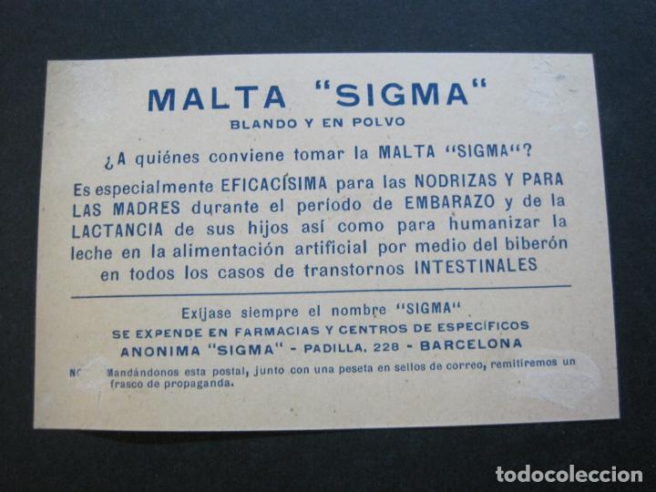 Postales: FARMACIA-MALTA SIGMA-BLANDO Y EN POLVO-BARCELONA-POSTAL PUBLICIDAD ANTIGUA-(71.168) - Foto 5 - 207027535