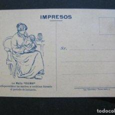 Postales: FARMACIA-MALTA SIGMA-BLANDO Y EN POLVO-BARCELONA-POSTAL PUBLICIDAD ANTIGUA-(71.168). Lote 207027535