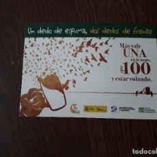 Postales: POSTAL DE PUBLICIDAD POSTALFREE, UN DEDO DE ESPUMA, DOS DEDOS DE FRENTE, CERVECEROS DE ESPAÑA. Lote 207242240