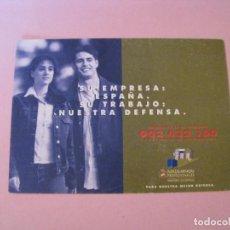 Postales: POSTAL SU EMPRESA: ESPAÑA. SU TRABAJO: NUESTRA DEFENSA. FUERZAS ARMADAS PROFESIONALES. POSTALFREE.. Lote 207273387