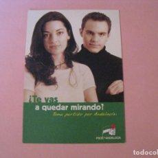 Postales: POSTAL PUBLICIDAD. PSOE DE ANDALUCÍA. POSTALFREE.. Lote 207273983
