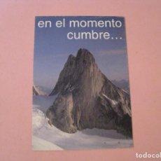 Postales: POSTAL PUBLICIDAD. EN EL MOMENTO CUMBRE ANTI SIDA... NO RESBALES. USA GOMA. ANTI SIDA.. Lote 207274712