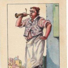 Postales: POSTAL LE BOULANGER EXPOSICION UNIVERSAL INTERNACIONAL BRUSELAS AÑO 1935. Lote 207776253