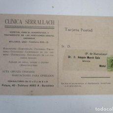 Postales: TARJETA POSTAL - CLINICA SERRALLACH - ALTA CIRUGÍA URINARIA, HABITACIONES PARA OPERAROS - CON SELLO. Lote 207956713