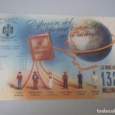 Postales: POSTAL DIFUSION ESPAÑOL EN EL MUNDO ESTADISTICA. Lote 208297468