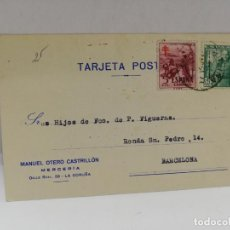 Postales: TARJETA POSTAL PUBLICITARIA. MANUEL OTERO CASTRILLON. MERCERIA.. Lote 210740845