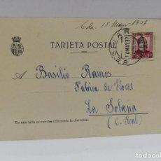 Postales: TARJETA POSTAL PUBLICITARIA.. Lote 210741204
