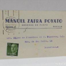 Postales: TARJETA POSTAL PUBLICITARIA. MANUEL ZAFRA POYATO. GENEROS DE PUNTO. SEVILLA.. Lote 210741279