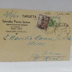 Postales: TARJETA POSTAL PUBLICITARIA. SALVADOR PORRAS JAIMES. AGENTE COMERCIAL. IZNAJAR, CORDOBA.. Lote 210741372