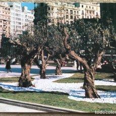Postales: TARJETA POSTAL PUBLICITARIA DE ACEITE MORO Y GUSTO - AÑO 1970. Lote 210798107