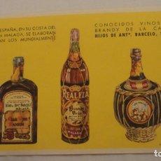 Postales: ANTIGUA POSTAL PUBLICITARIA.HIJOS ANTONIO BARCELO S.A BRANDY.VINOS.MALAGA.MANEN-BARCELONA. Lote 211506935