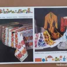 Postales: TARJETA POSTAL PUBLICIDAD LENCERIA CASA MACIA BARCELONA 1967. Lote 212463221