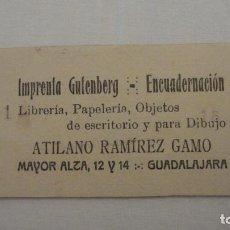 Postales: ANTIGUA ESTAMPA PUBLICITARIA.IMPRENTA GUTENBERG.ENCUADERNACION.ATILANO RAMIREZ GAMO.GUADALAJARA. Lote 213587576