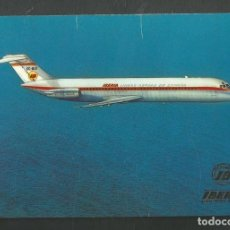 Postales: POSTAL SIN CIRCULAR PUBLICITARIA IBERIA JET DOUGLAS DC9. Lote 213596083