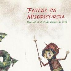 Cartes Postales: POSTAL DE FIESTAS DE MISERICORDIA EL AÑO 2000 REUS EDITO AIUNTAMIENTO DE REUS. Lote 215057306