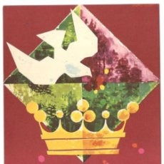 Postales: 6 POSTALES - FIESTAS DE LA MERCED - 1961 - 64 - 65 - 67 - 68 - 69 - BARCELONA.. Lote 215396251
