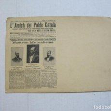 Postales: L'AMICH DEL POBLE CATALA-PUBLICITAT-REVERSO SIN DIVIDIR-POSTAL ANTIGUA-(73.792). Lote 216613782