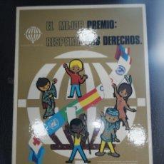 Postales: POSTAL, LOTERÍA NACIONAL 1979, CARTEL AÑO INTERNACIONAL DEL NIÑO. Lote 217431748