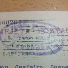 Postales: ZARAGOZA TARJETA POSTAL FABRICA DE CORSÉS .CARLOS AZNAR. Lote 217579993
