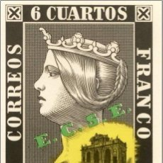 Postales: TARJETA PUBLICITARIA CENTENARIO SELLO ESPAÑOL. Lote 219122408