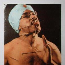 Postales: POSTAL FOTOGRÁFICA DEL FAKIR KIROKAYA CON FIRMA AUTÓGRAFA. ORIGINAL DE 1968.. Lote 219270508