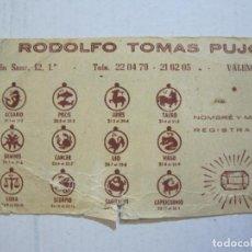 Postales: VALENCIA-RODOLFO TOMAS PUJOL-PUBLICIDAD JOYERIA-VER FOTOS-(74.248). Lote 219521003