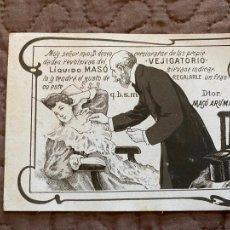 Postales: POSTAL PUBLICITARIA DE VEJIGATORIO LIQUIDO MASÓ. DTOR. MASO ARUMÍ (FARMACEUTICO). CIRCULADA. Lote 219599193