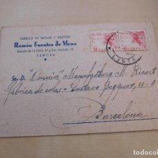 Postales: FABRICA DE BAULES Y MALETAS RAMÓN FUENTES DE MENA ZAMORA AÑO 1940. Lote 221131386