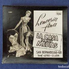 Postales: POSTALITA PUBLICITARIA CINE / FOTO FIJA: LENCERIA FINA, LA CASA DE LAS MEDIAS (GIJON) - PREMA. Lote 221485067