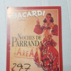 Postales: POSTAL ANTIGUA PUBLICIDAD RON BACARDI. Lote 221656137