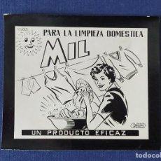 Postales: POSTALITA PUBLICITARIA CINE / FOTO FIJA: LIMPIEZA DOMESTICA MIL - MATAS. Lote 221694543